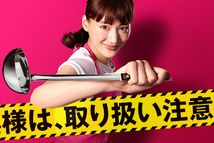 Sinopsis Caution, Hazardous Wife (2017) - Serial TV Jepang