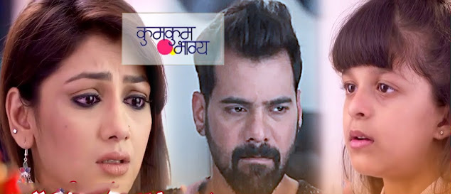 ZEE TV Kumkum Bhagya Latest Spoiler update,  29th November 2018