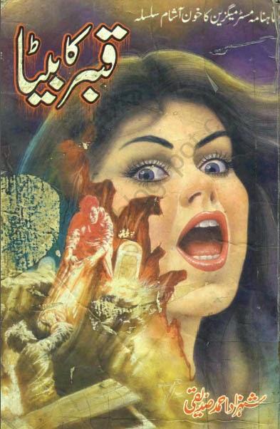Urdu Horror Novel Pdf