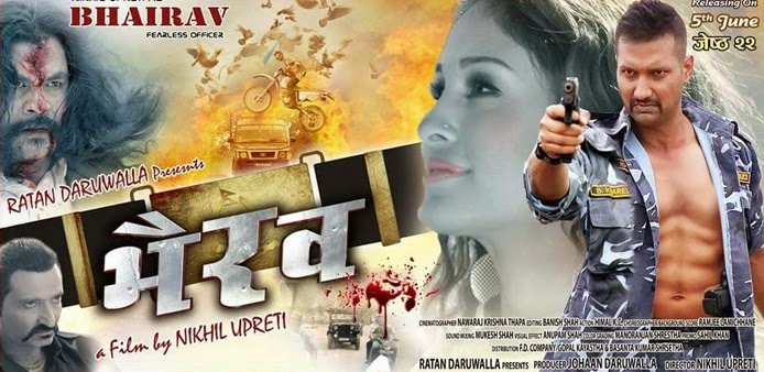 nepali full movie bhairav