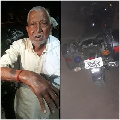 Dial 100 Police Beats Elder Man Uttar Pradesh