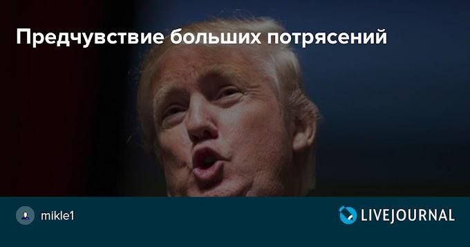 Судьбу Киева определяет ось Берлин-Москва-Пекин