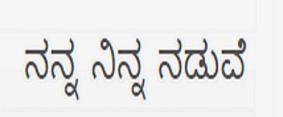 ಕ್ಷಮಿಸಿ, ಈ ಚಿತ್ರವನ್ನು ಕೆಳಗಿಳಿಸಲಾಗಿಲ್ಲ! ದಯವಿಟ್ಟು ಪುಟವನ್ನು ಮರುಲೋಡ್ ಮಾಡಿ - Halatu Honnu