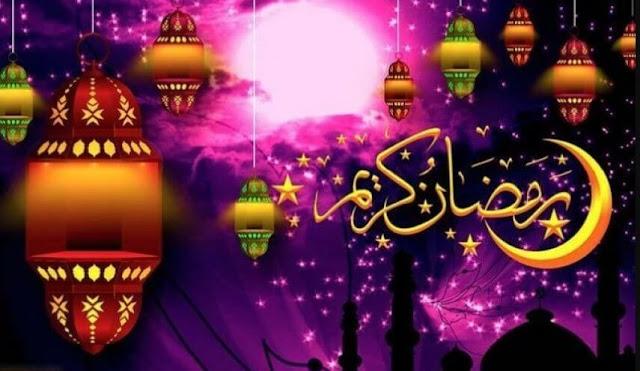 فاتح رمضان المعظم 1441 هو يوم السبت 25 أبريل 2020