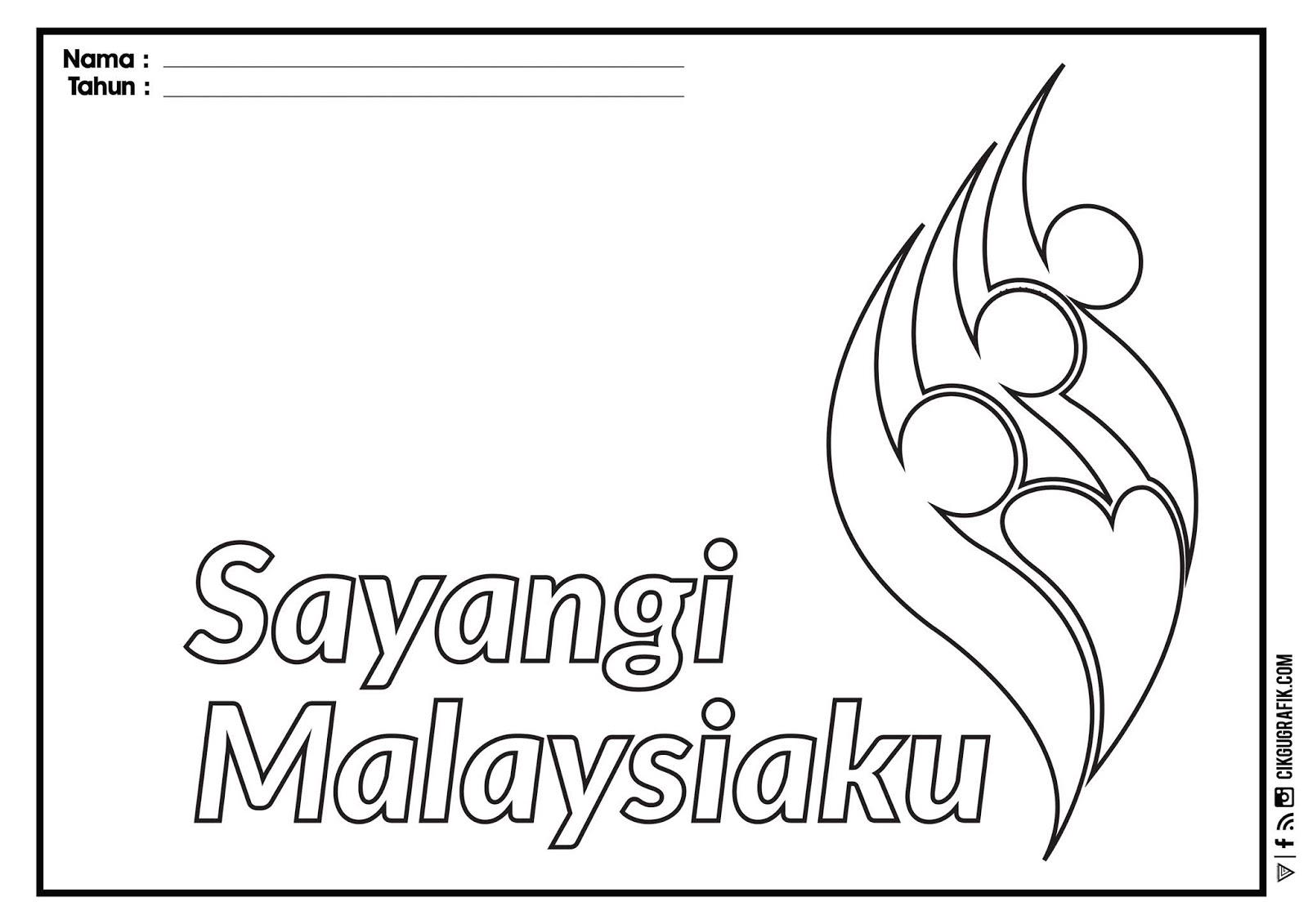 Logo Merdeka 2018 untuk mewarna kanak-kanak