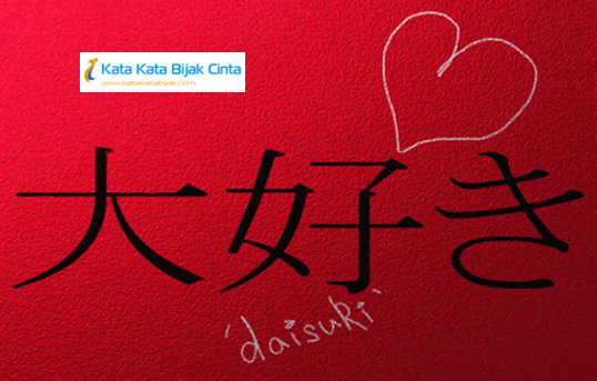 Kata Kata Bijak Cinta Romantis Bahasa Jepang Lengkap Dengan Artinya