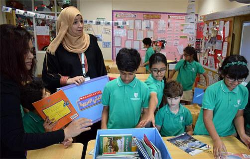 حل كتاب العربي للصف السادس الفصل الاول