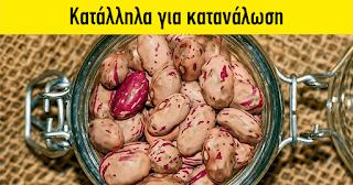 10 τρόφιμα που δεν έχουν ημερομηνία λήξης και δεν το γνωρίζατε