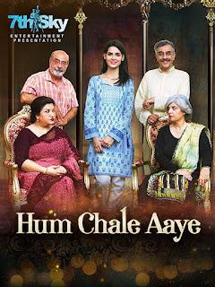 Hum Chale Aaye 2018 Hindi Movie HDRip | 720p | 480p