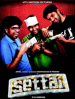 Settai ~ Exclusive Review