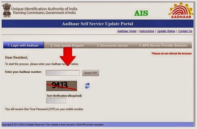 SSUP_Aadhar_card_update