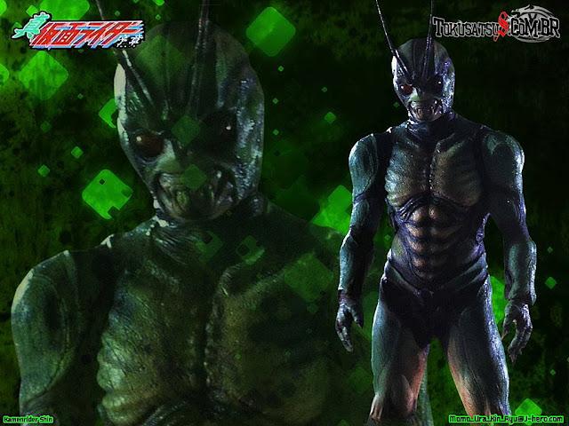 Shin Kamen Rider: Prologue Sub Indo