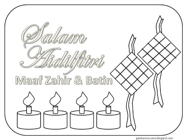 Poster Mewarna Kad Selamat Hari Raya Aidilfitri Untuk Pertandingan