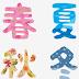 海外「色彩雫は素晴らしいインクだよ」世界で人気を博す日本のインク。その美しさを動画で確認してみよう!(海外の反応)