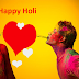Romantic Holi Sms, Messages, Latest Romantic Wishes for Girlfriend, Boyfriend, Couples, Lovers