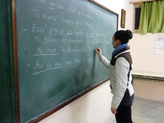 """Μαθήματα Ποντιακής Διαλέκτου ξεκινούν οι """"Μωμόγεροι"""" στην Καλλιθέα"""