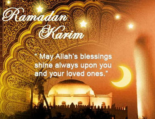 Ramadan-Karim-Wishes