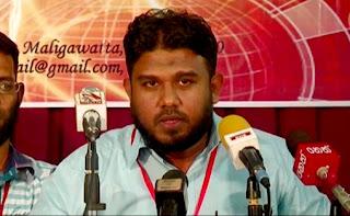 Sri lanka Thawheed Jama'ath