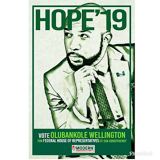 Banky W Announces Political Ambition, To Run For House Of Reps