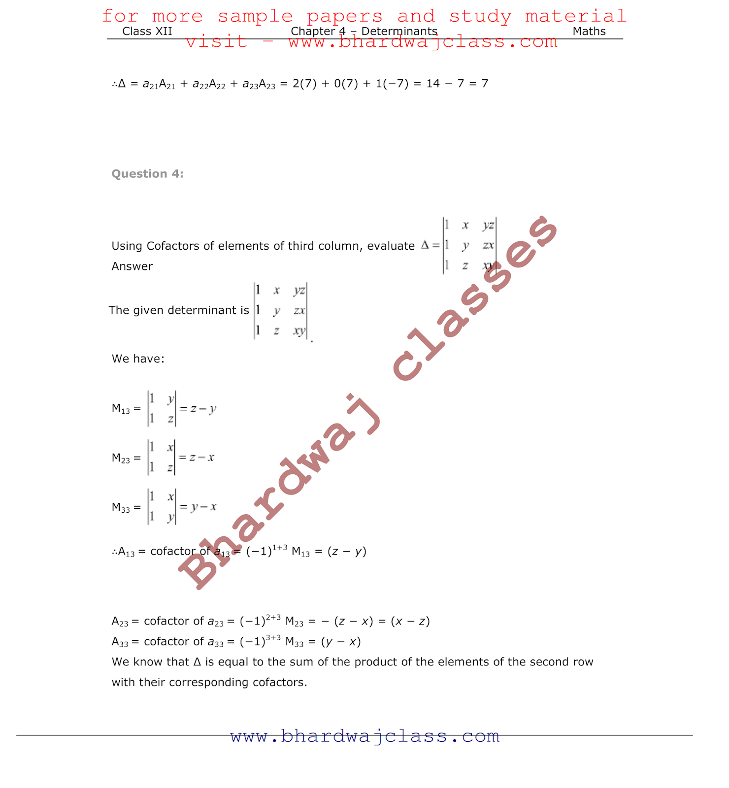 Class 12 Maths NCERT Solution Chapter 4
