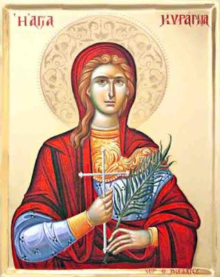 Αποτέλεσμα εικόνας για Αγία Κυράννα η Νεομάρτυς