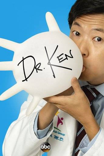 Dr. Ken (2015-) ταινιες online seires oipeirates greek subs