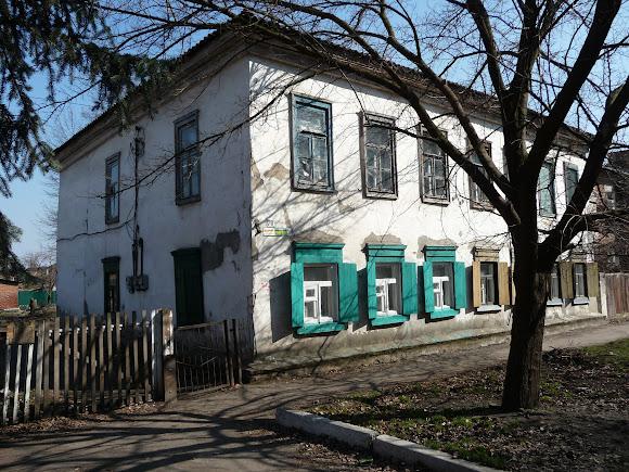 Славянск. Ул. Почтовая