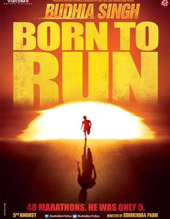 Poster Of Budhia Singh Born to Run 2016 Hindi 140MB DVDRip HEVC Mobile ESubs Watch Online Free Download downloadhub.net