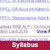 RRB ALP admit card download ! rrb alp ke admit card download kese kre !