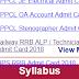 RRB ALP admit card download ! rrb alp ke admit card download kese kre !