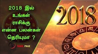 2018 Rasi Palan in Tamil