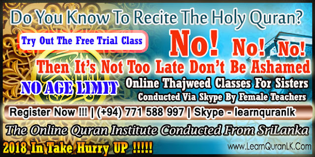 http://www.learnquranlk.com/p/thajweed-course-for-ladies.html