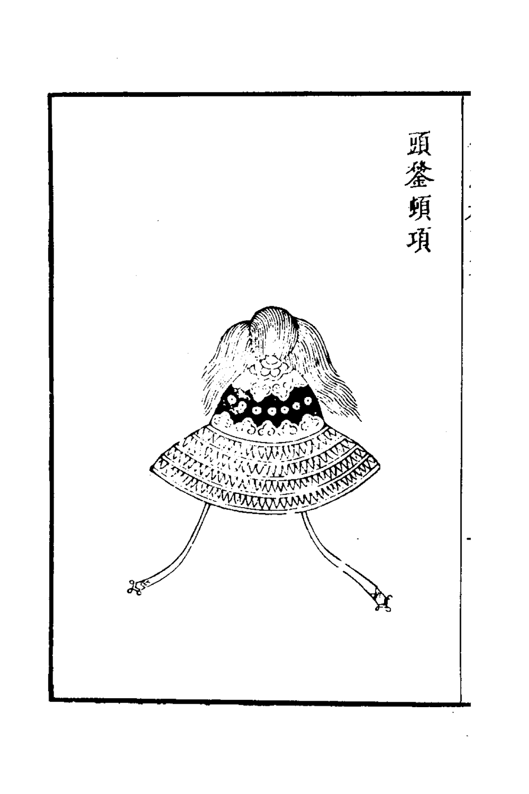 Ming Helmet
