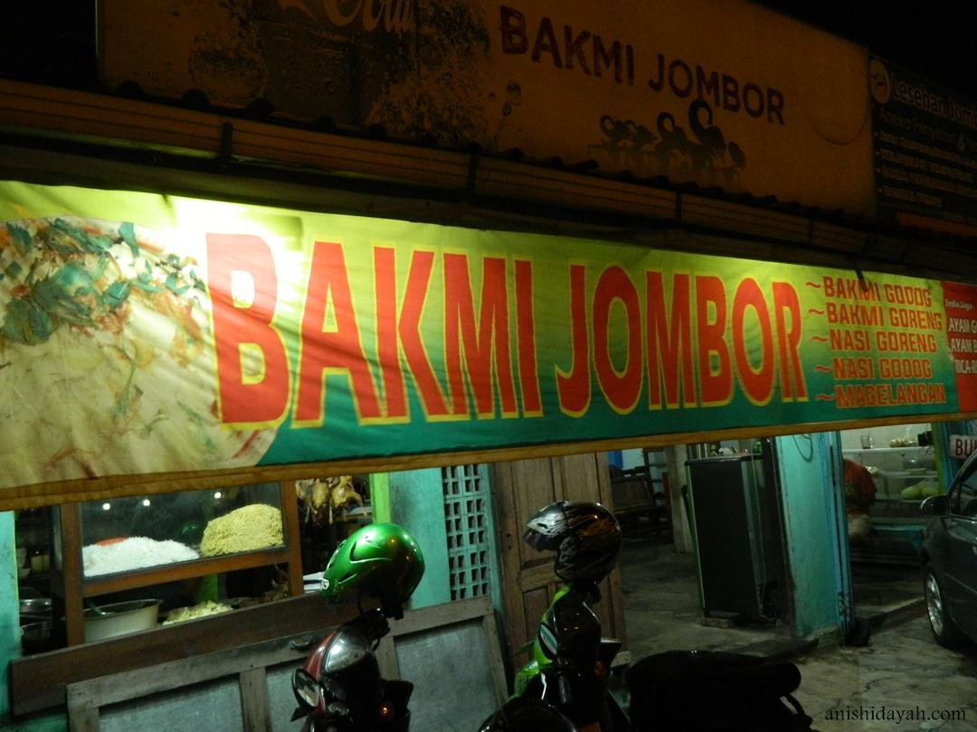 Bakmi Jombor