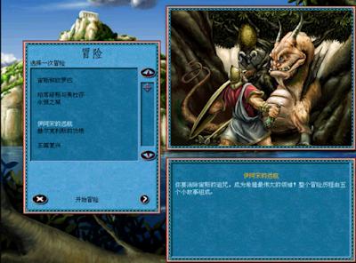 宙斯:眾神之王中文版(Zeus Master of Olympus),古希臘神話歷史模擬養成!