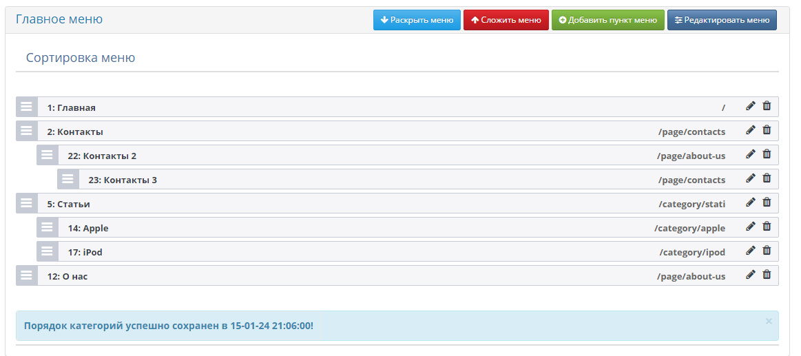 SRUOL COM: Library: DRAG AND DROP NESTABLE MENU ON PHP AND MYSQL AND