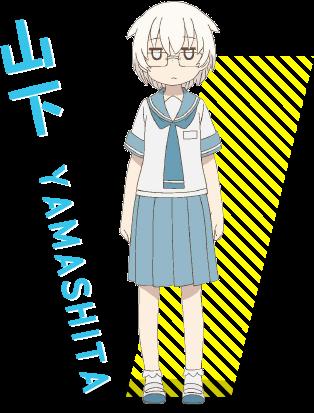 Akari Kageyama como Yamashita.