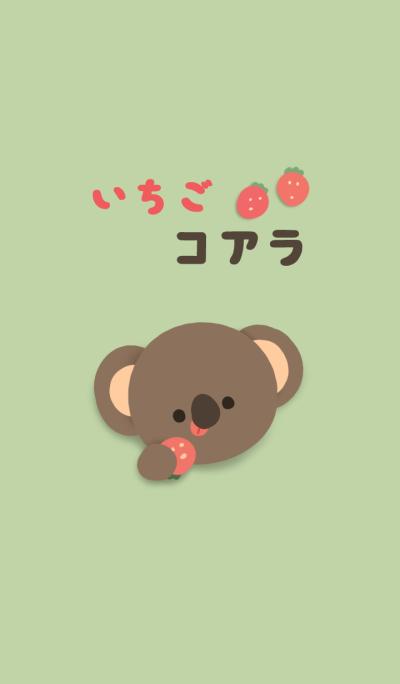 Koala strawberry