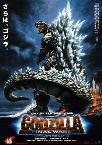 Godzilla Final Wars 2004 Dual Audio Hindi Full Movie Download