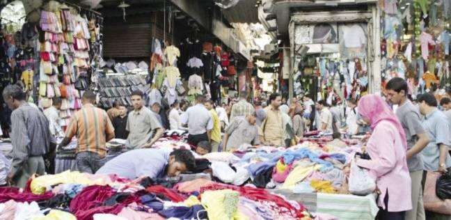 دراسة جدوى فكرة مشروع ملابس البالة فى مصر 2018