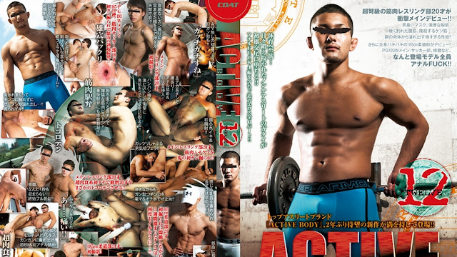 Active Body Vol. 12