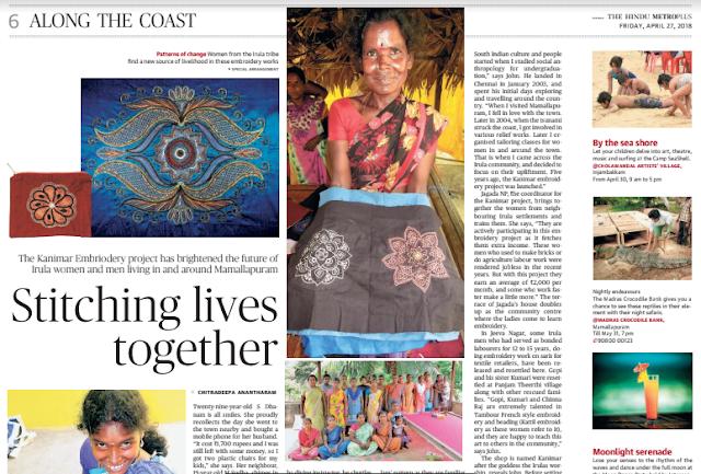 South Asian Village Empowerment