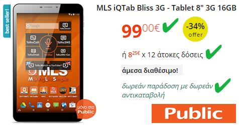 MLS iQTab Bliss 99€, Public