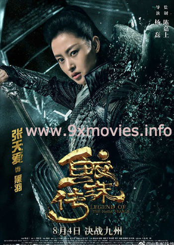 Legend of The Naga Pearls 2017 Dual Audio Hindi 720p WEB-DL 1.1GB