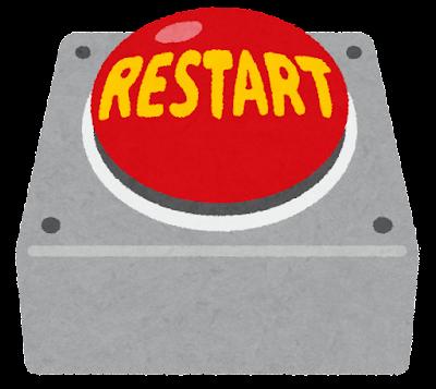 リスタートボタンのイラスト(オフ)