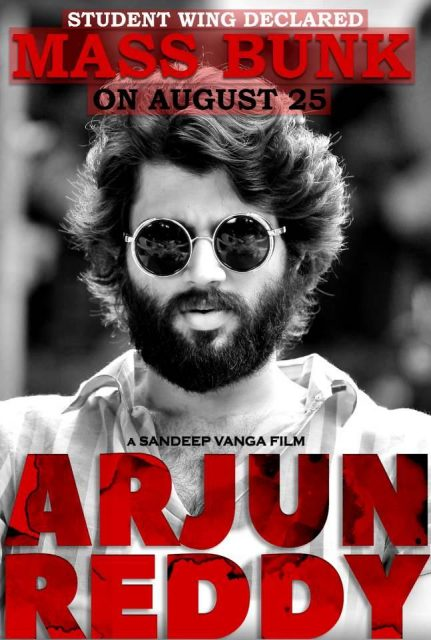 Vijay Deverakonda's film Arjun Reddy Movie Release Date Confirmed