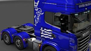 Scania Greece Skin