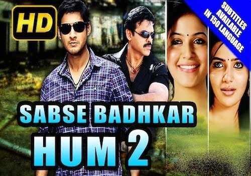 Sabse Badhkar Hum 2 (2015) Hindi 720p HDRip x264 1.6GB