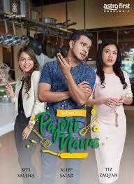 Nonton Memori Pajeri Nenas (2017)