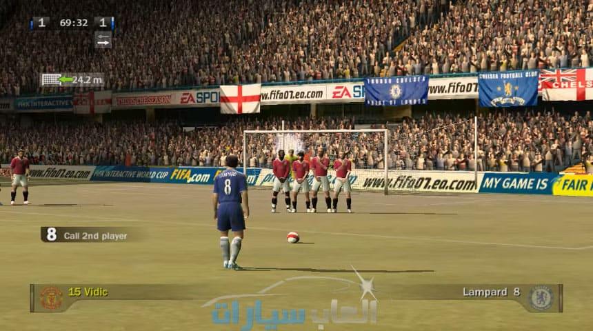 لعبة فيفا 2007 للكمبيوتر